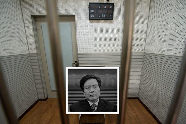 陈思敏:中纪委全会前夕刊文内含什么信息