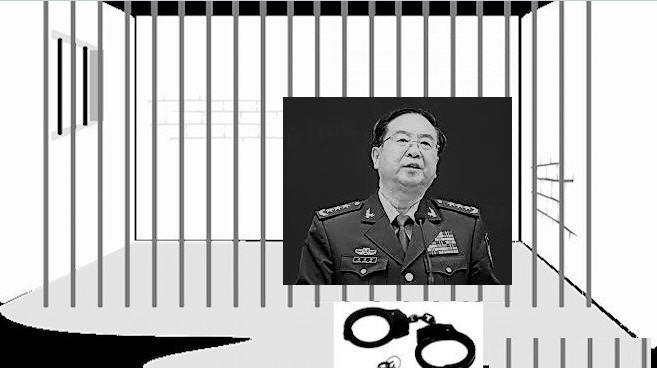 """房峰辉""""正式""""落马 移送检察未提政变"""
