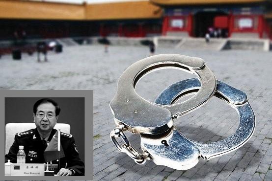 房峰輝罕見被控行賄罪 陸媒:行賄對象「令人震驚」