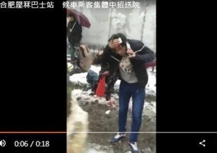 中国多地雪灾 校车翻覆 巴士站坍塌 数十人死伤