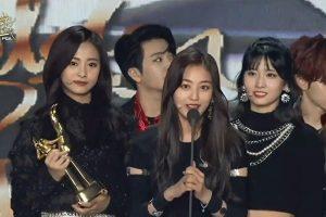 第32届金唱片奖完整得奖名单 EXO BTS大赢家