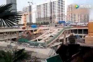南京建筑工地大塌陷 居民夜半惊逃(视频)