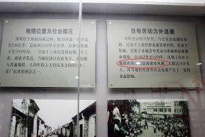 """大陆再爆篡改历史 大饥荒逃港潮被称""""赴港就业"""""""