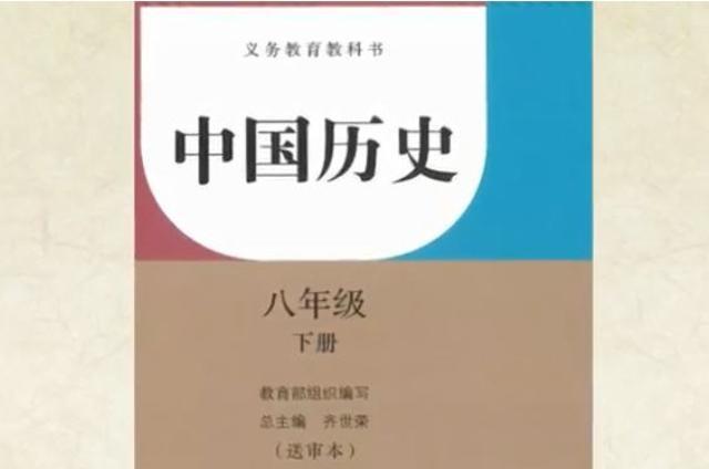 """中共删改文革史曝光者遭封杀 毛左网站叫嚷""""泄国家机密"""""""