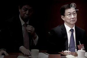 """港媒:韩正失重要职务 分管权力被削难逃""""打酱油"""""""