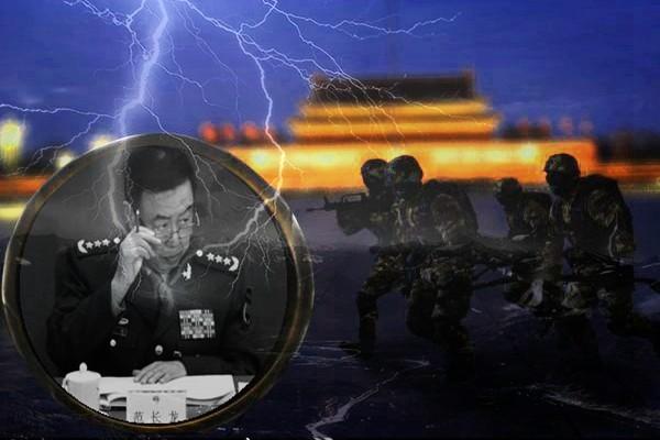 搏杀残酷  军委副主席沦中共史上最高危职务