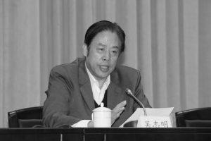 江澤民侄子政協出局   在新一屆名單中消失