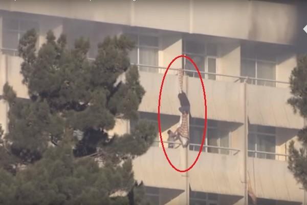 喀布爾飯店遇襲 員工:保安隊丟下住客「走為上策」