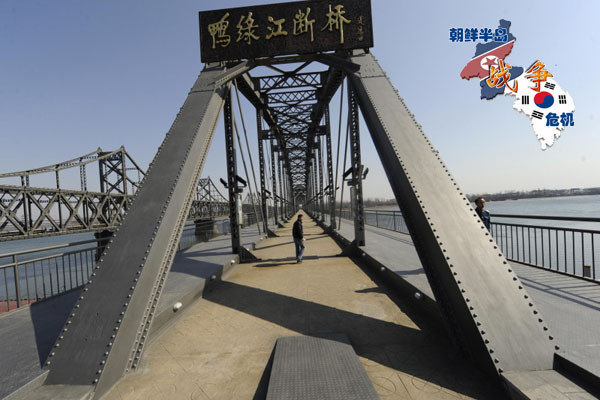 金正恩開始仇中洗腦  官方將安理會制裁改稱中國制裁
