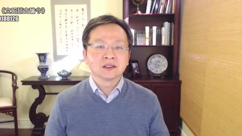 """文昭:索罗斯""""点炮"""",中国的大数据监控有多厉害?"""