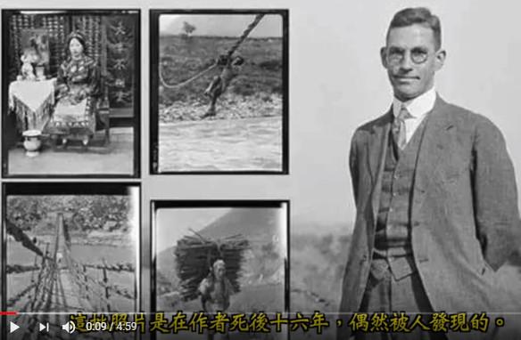 藏在美國人鞋盒裡的中國老照片被發現 引起了巨大轟動(視頻)