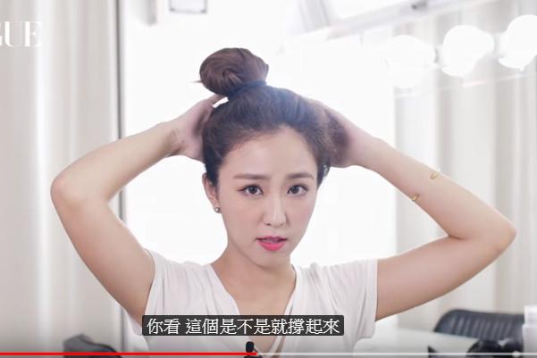 女星教你丸子头绑法 超快超简单(视频)