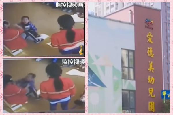 南京幼師腳踢幼童 拖拽頭部往板凳上撞(視頻)