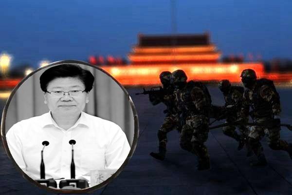 张春贤当选人大代表 传早被判政治死刑