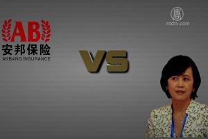 中国最危险女人退出江湖?胡舒立:我升职了