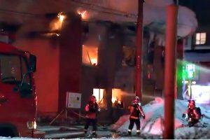 北海道暗夜恶火 老人院11人罹难3伤