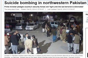 巴基斯坦軍營遭自殺攻擊 釀24死傷