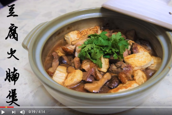豆腐火腩煲 下饭真是太棒了(视频)