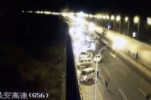雲南高速53車連環撞 4人墜亡
