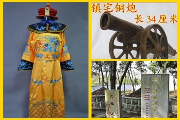 盤點大老虎們的另類信仰:龍袍祖墳風水炮