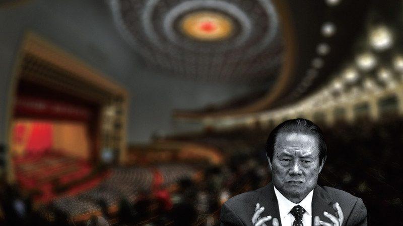 日媒:周永康想逃亡朝鮮 泄絕密致金正男張成澤被殺