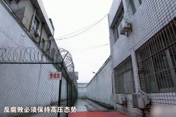 秦城监狱突然取消探监 今年过年格外冷清