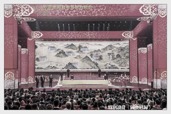 春晚「國寶畫」引巨大質疑 央視被揭改名造假
