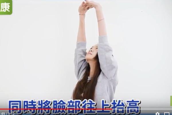 超简单30秒抬手拉背 改善便秘、手脚冰冷、晕眩、高血压等症状(视频)