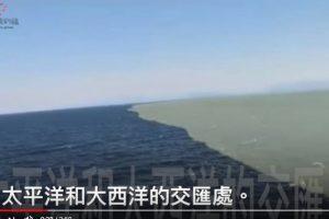 28张让人惊奇的照片 想不到太平洋和大西洋的交汇处竟是这个样子(视频)