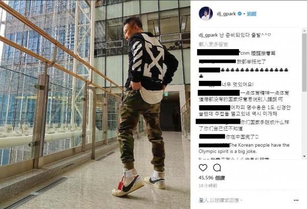韓星談冬奧指中國選手犯規 觸怒中國網友遭炮轟