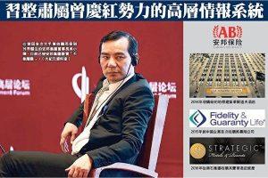 吳小暉兩項罪名被公訴 傳涉經濟政變逼習下台