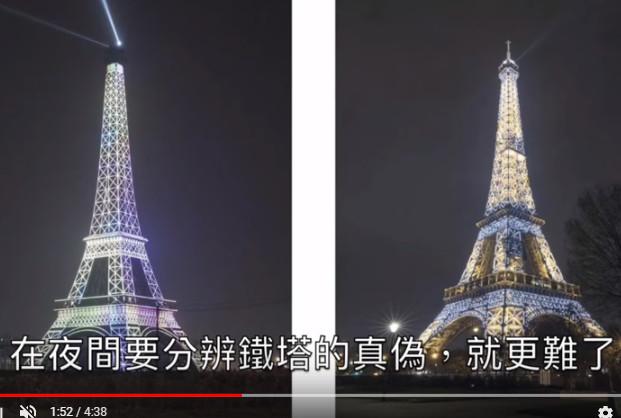 中國人「山寨了整座巴黎」 網友:真丟臉!只會抄襲,沒有中國特色(視頻)