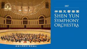 【預告】新唐人元宵節播出2017年神韻交響音樂會