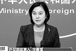 傳華春瑩是李肇星情婦 外交部回應「被抓」傳聞