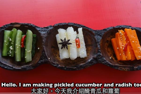 飯前小吃 港式醃青瓜蘿蔔(視頻)