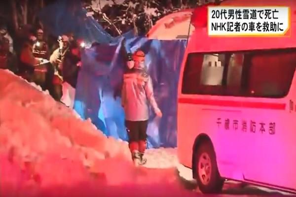 北海道罕見「猛吹雪」 日男為救NHK記者喪命