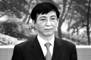 """修改主席任期谁的主意?传王沪宁扮演""""化妆师"""""""