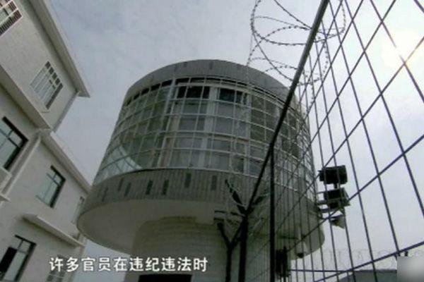 不全看官階 前高官揭秘進秦城監獄真正標準