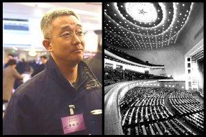 胡海峰谈修宪和父亲胡锦涛身体状况