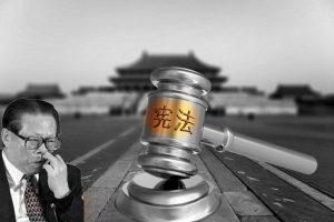 江澤民曾慘獲98張反對票 122張棄權票