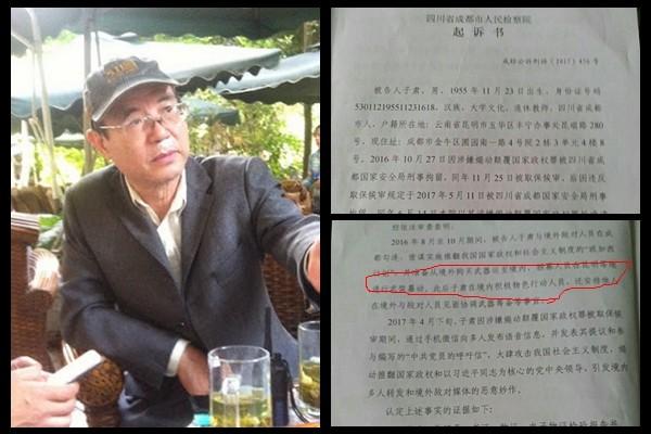 「預謀武裝暴動」 雲南教師涉煽顛罪被訴
