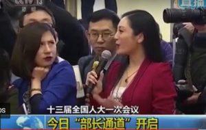 登上外媒頭條 梁相宜微信回應「翻白眼」事件(視頻)