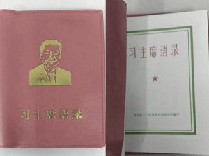 共軍基層驚現「習主席語錄」 民眾吐槽高級黑