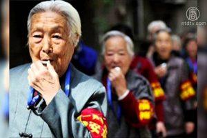 探秘「世界第五大情報組織」 東城大媽一月掙多少?