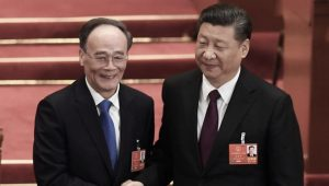 王岐山當選中國國家副主席 1票反對
