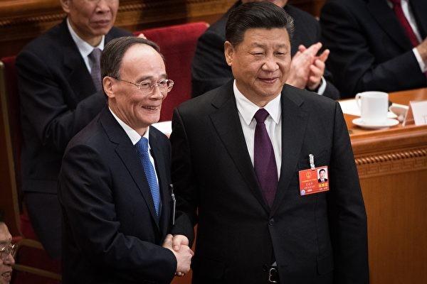 夏小強: 中共兩會高層人事和政局綜述