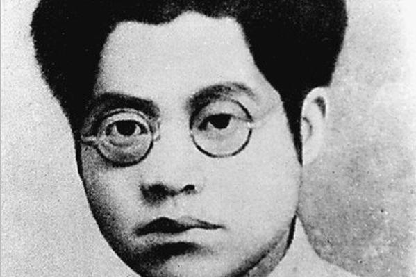 """袁斌:重温""""革命烈士""""夏明翰的《就义诗》(上)"""
