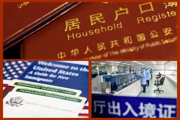 中國上層外逃現象嚴重 上海新規:綠卡和戶口二選一