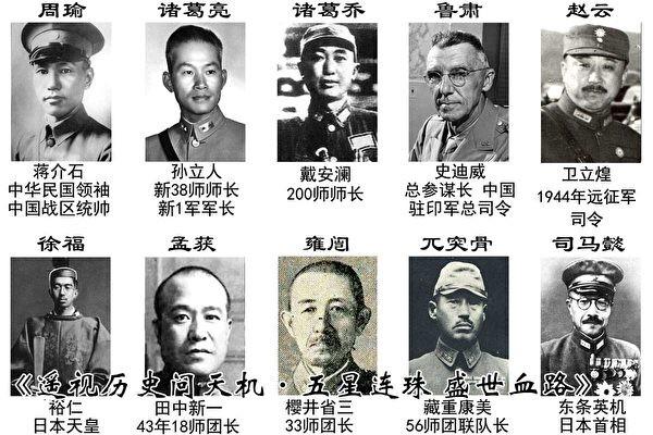 逆天而为痛悔迟46:1945——水火犯南斗 完胜西南收(上)