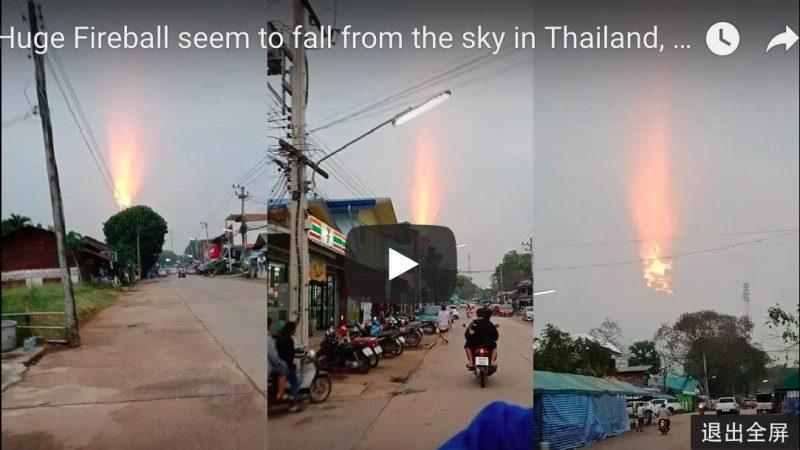 雲彩著火了!泰國天空現象引居民恐慌